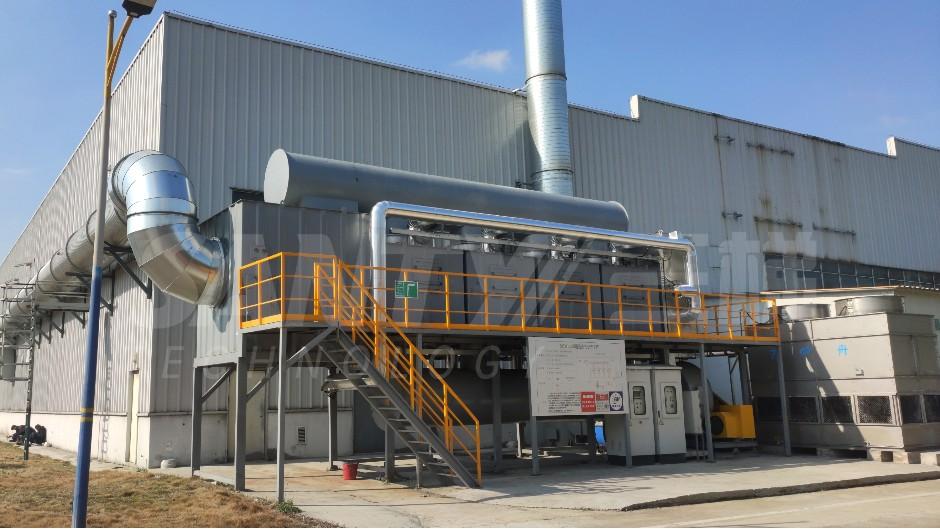 炼油污水处理厂有机废气处理选什么VOCs废气处理设备