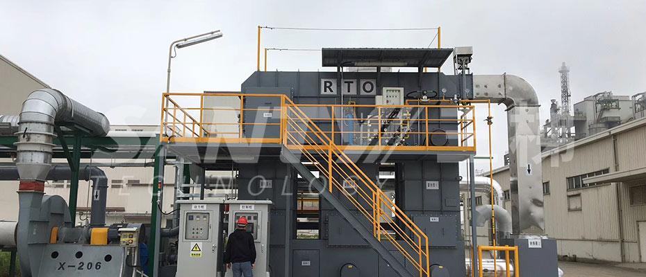 蓄热式焚烧炉(RTO)